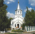 Ukrainian Orthodox Church - Shpola, Ukraine.jpg