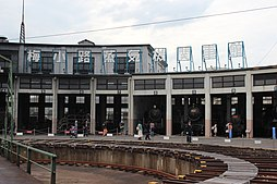 Umekoji Steam Locomotive Museum 20140329.JPG