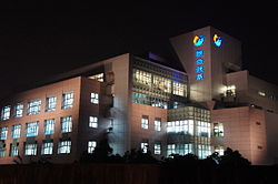 United Daily News Group Building in Xizhi in the evening.JPG