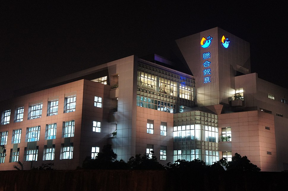 United Daily News Group Building in Xizhi in the evening