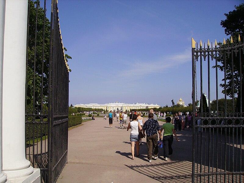 File:Upper Gardens of Peterhof-the main gate.jpg