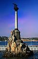 Uppunud laevade monument Sevastopolis.jpg