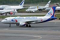 VQ-BTP - A319 - Ural Airlines