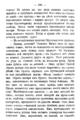 V.M. Doroshevich-Collection of Works. Volume IX. Court Essays-186.png
