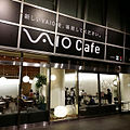 VAIO Cafe, Roppongi Hills (2015-05-26 23.06.17 by Kazuhisa OTSUBO).jpg