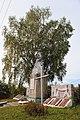 Velykyi-Hlybochok-pam-II-svitova-14090442.jpg