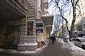 Verkhnie Misto, Kiev, Ukraine - panoramio (39).jpg