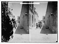 Via Dolorosa, beginning at St. Stephen's Gate. Second Station of the Cross. LOC matpc.07604.jpg