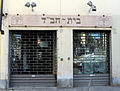 Via dei pilastri, negozio ebraico.JPG
