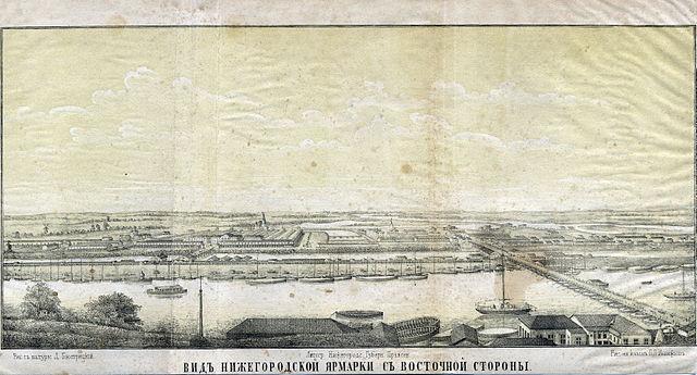 Вид Нижегородской ярмарки с восточной стороны. 1857—1859