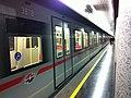 Vienna U-Bahn U-2 Rathaus - 2 (6466331747).jpg