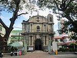 View of Poblacion church from Plaza Cristo Rey.JPG