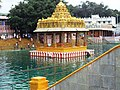 View of Swami Pushkarni of Tirumala at Daytime.jpg