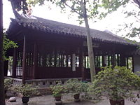 View of water pavilion.jpg