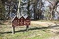 Views from Piscataway Park (ce3eada4-4f10-464c-a6da-c021295c2778).jpg