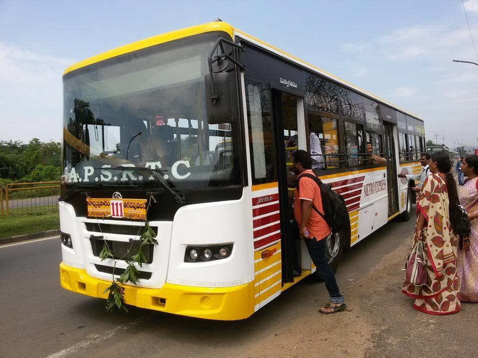 Visakhapatnam Highway Service
