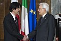 Visita del principe Akishino a Roma 2016 (6).jpg