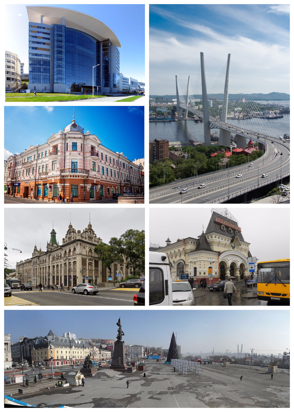 Clockwise from top: view of Vladivostok and the Golden Horn Bay, Russky Bridge, Zolotoy Bridge, Far Eastern Federal University, Square of the Fighters for Soviet Power in the Far East, Километровый столб 9288, Vladivostok terminus of the Trans-Siberian Railway, Arseniev State Museum, Primorye Oceanarium