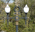 Volga-Don Canal 02 Lamp (4147547114).jpg