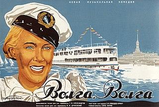 <i>Volga-Volga</i> 1938 film by Grigori Aleksandrov