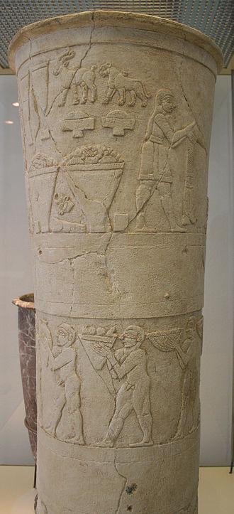 Inanna - Suter