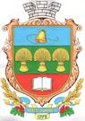 Vradiyivka gerb.png