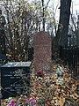 Vvedenskoe cemetery 20201112 154559.jpg