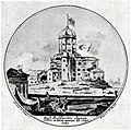 Vyborg Castle in 1762.JPEG