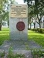 Włocławek-monument of Włocławek's location.JPG
