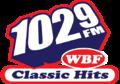 WWBF logo.png