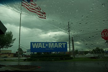 English: Walmart Home Office, the headquarters...