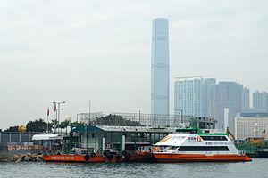 Wanchai Pontoon Pier (Hong Kong).jpg