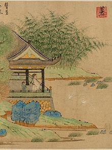 Chinese Garden Wikipedia - chinese garden design is akin to