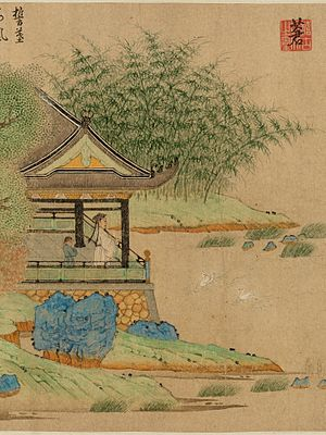 Wang Xizhi - Painting of Wang Xizhi by Qian Xuan (1235-1305 AD).