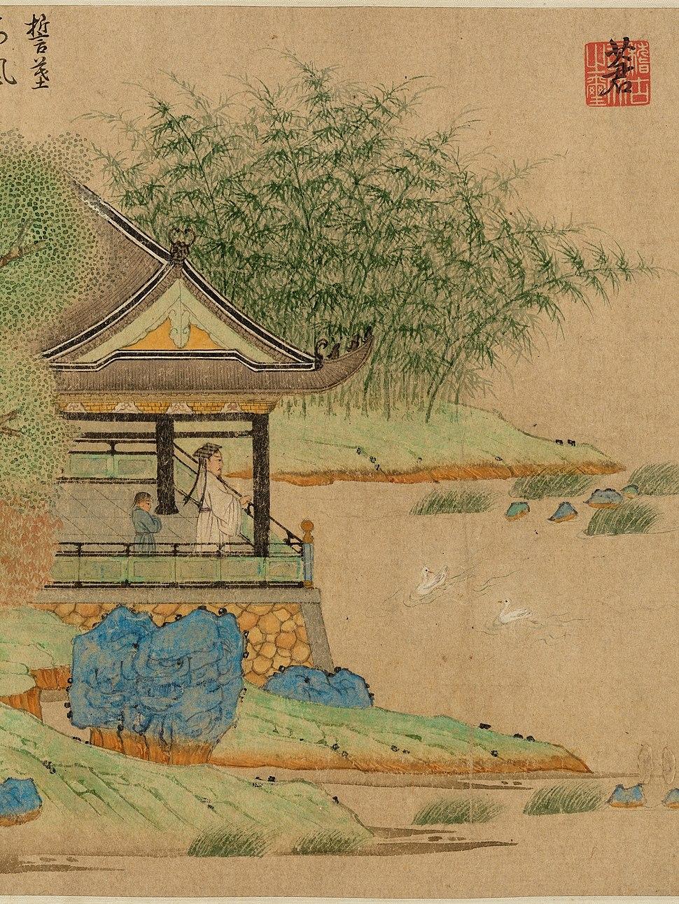 Chinese garden - Howling Pixel