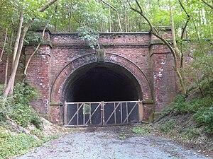 Hull and Barnsley Railway - Eastern Portal: Weedley Tunnel, 2010