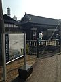 West Gate of Dejima 1.jpg