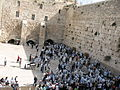 Western Wall from ramp 1867 (499799683).jpg