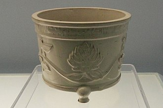 Shiwan ware - Image: White glazed censer with applied interlaced lotus flower disign