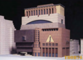 Whitney Museum - Graves 1985 proposal.png