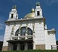Wien Kirche am Steinhof.jpg