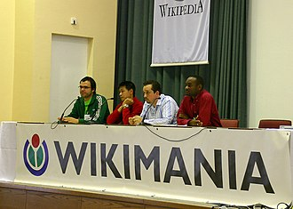 Hossein Derakhshan - Global Voices Panel of Wikimania at the 2005 conference.