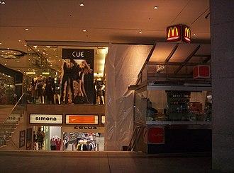 Wintergarden, Brisbane - Image: Wintergarden Brisbane 4