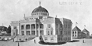 Cotton States and International Exposition - Woman's Building