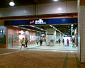 WuKaiShaStation Entrance.jpg