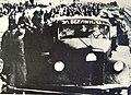 XV Makedonski korpus, 1945.jpg