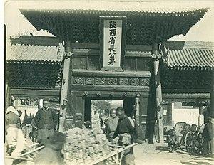 Xi'an scene