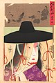 Yōshū Chikanobu Jidai Kagami 1.jpg