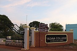 Yadava College, Madurai.jpg