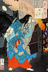 Yamato Takeru Dressed As A Maidservant Preparing To Kill The Kumaso Leaders Woodblock Print On Paper Yoshitoshi 1886
